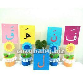 Alif Ba Ta Flash Card (dengan baris)