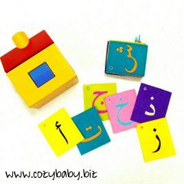 Alif Ba Ta Flash Card (tanpa baris)