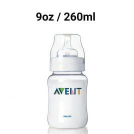 Avent Classic – 9oz (260ml)
